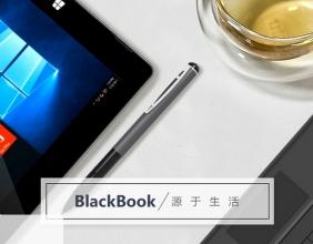小黑科技 平板电脑超极本